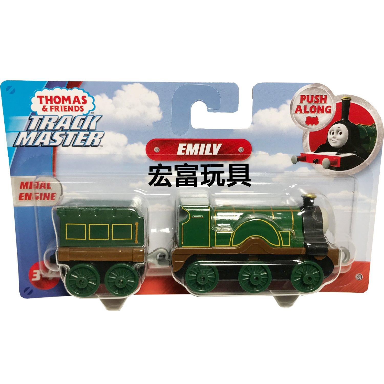 湯瑪士經典合金小火車(大) EMILY