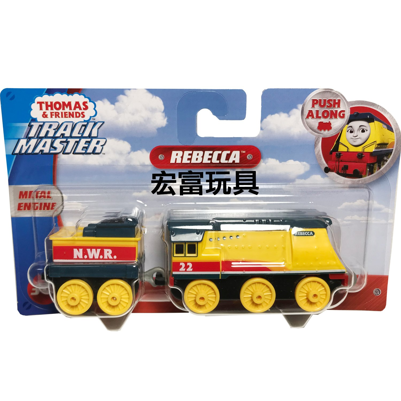 湯瑪士經典合金小火車
