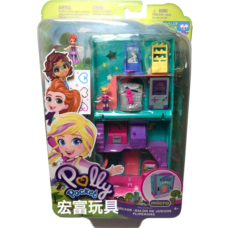 Polly Pocket 口袋波莉商店系列 遊戲廳 【特價品】