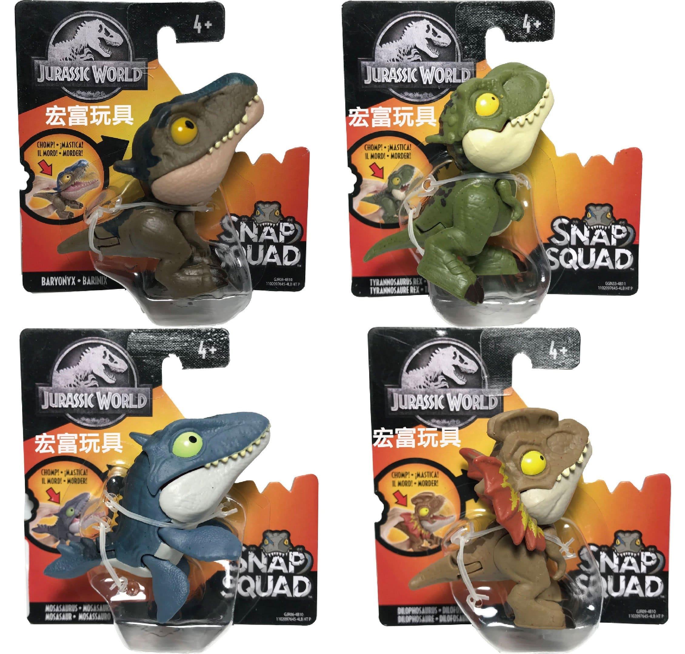 侏羅紀世界 Q版恐龍系列 4款一套