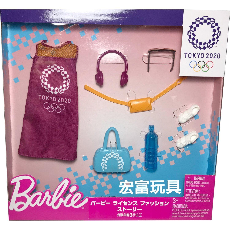 MATTEL Barbie 芭比娃娃 芭比授權服飾與配件(豪華裝)