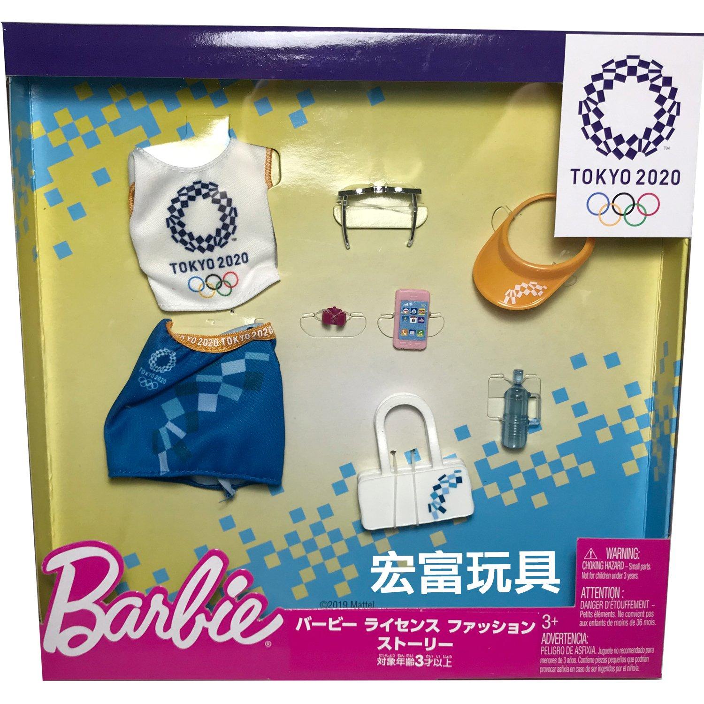 MATTEL Barbie 芭比娃娃 芭比授權服飾與配件(豪華裝) - 白衣