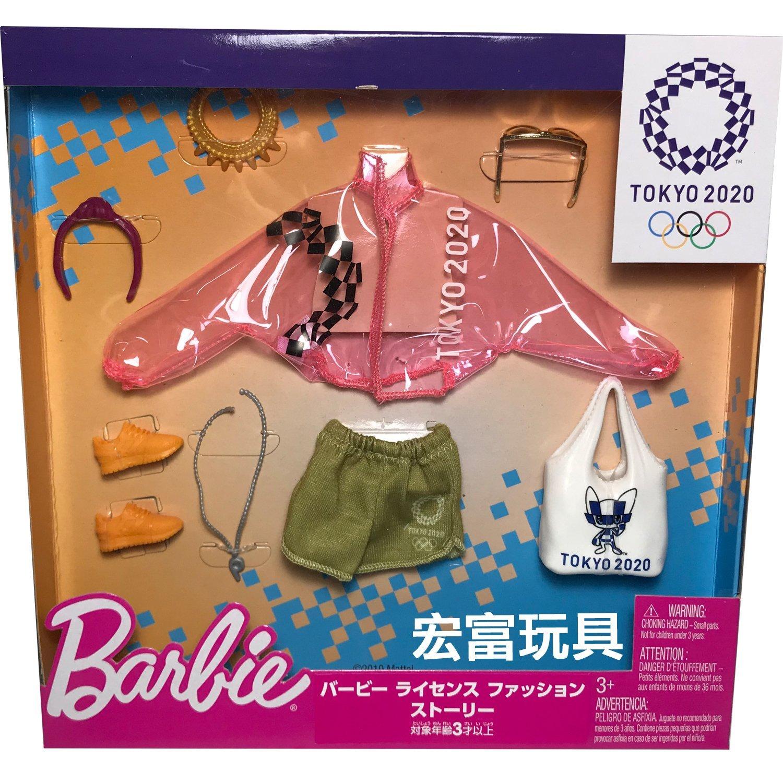MATTEL Barbie 芭比娃娃 芭比授權服飾與配件(豪華裝) - 粉外套