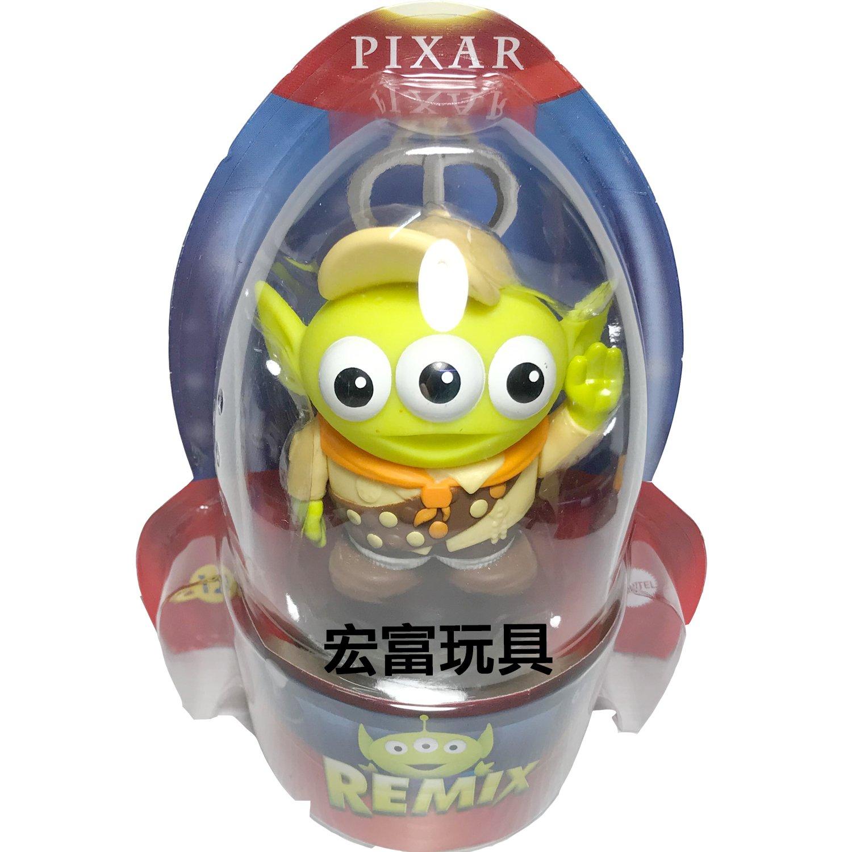 MATTEL Pixar小羅