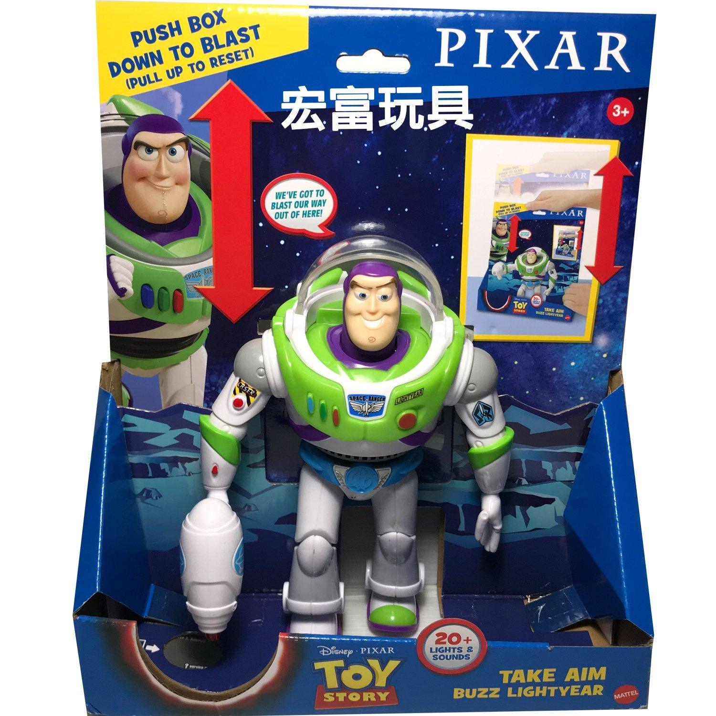 玩具總動員 玩具總動員發聲模型系列 巴斯光年