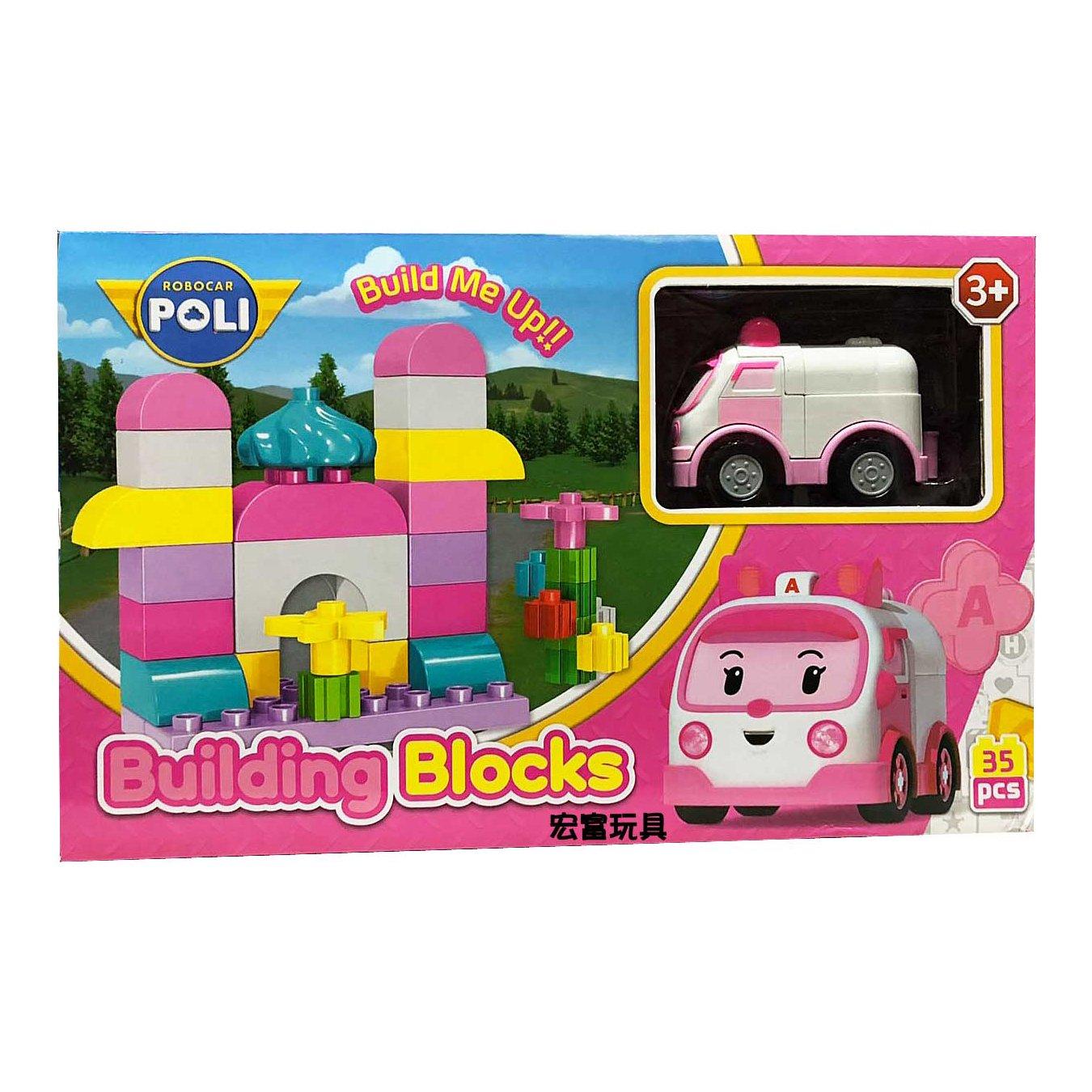 Robo car POLI 波力 安寶積木組【特價品】