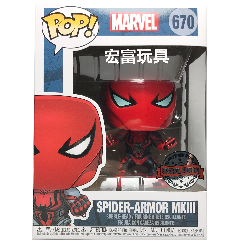 FUNKO POP 漫威系列 670 蜘蛛人裝甲戰衣 MK