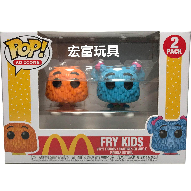 FUNKO POP 麥當勞系列 薯條小子 2入組 橘/藍