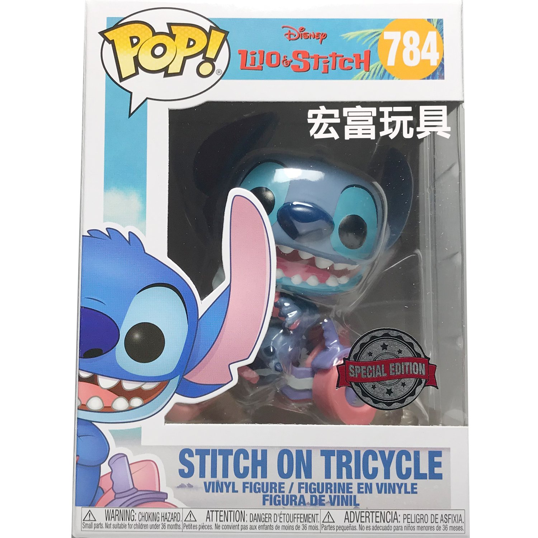 FUNKO POP 豪華版 迪士尼 784 史迪奇 w/腳踏車