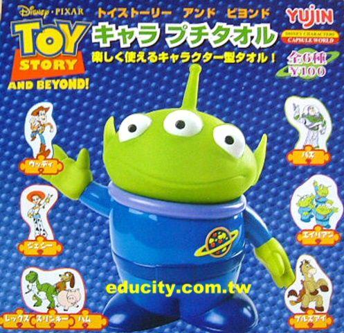 玩具總動員手巾全6條手巾