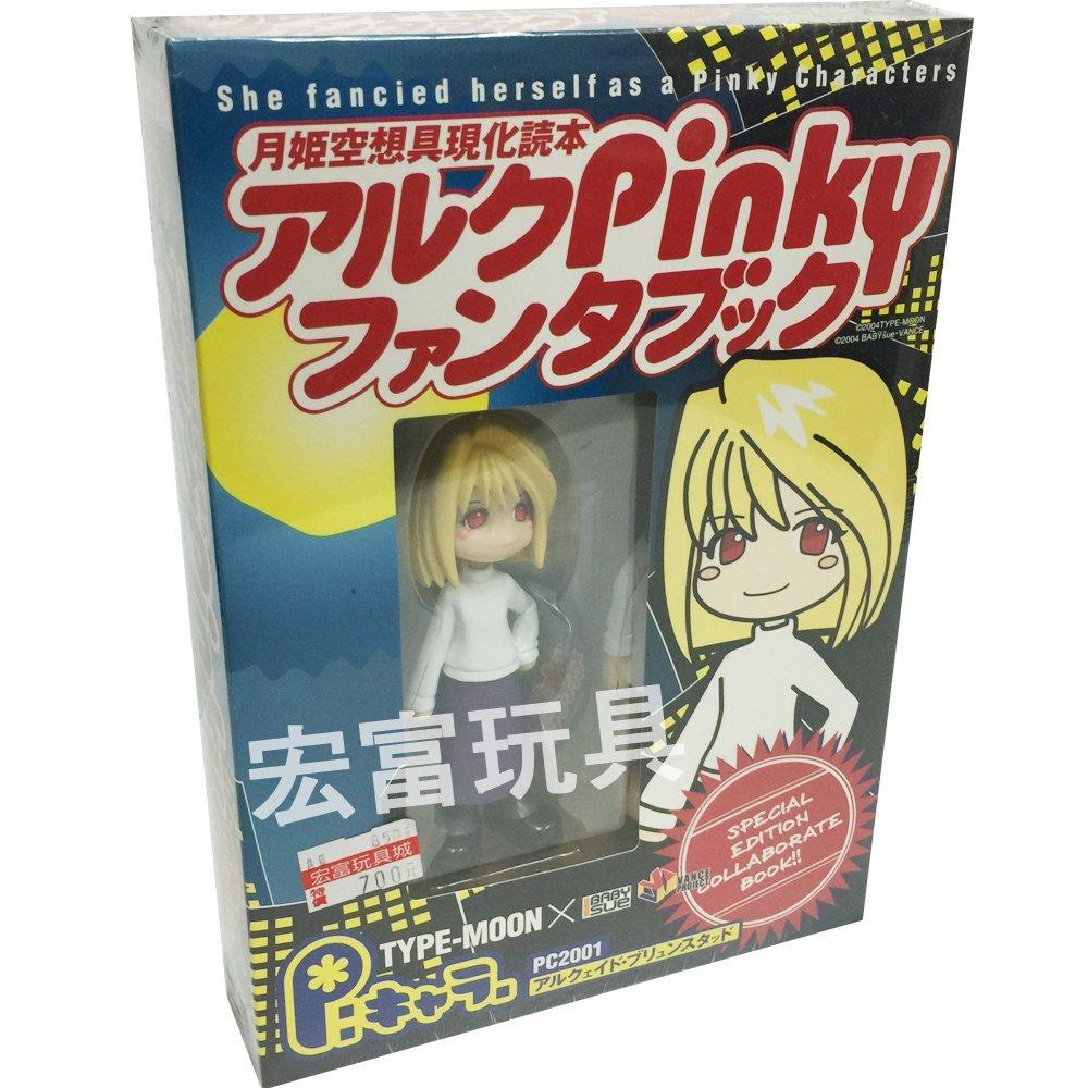 鋼彈gundam組合模型 BK/PINKY專門書籍-月姬