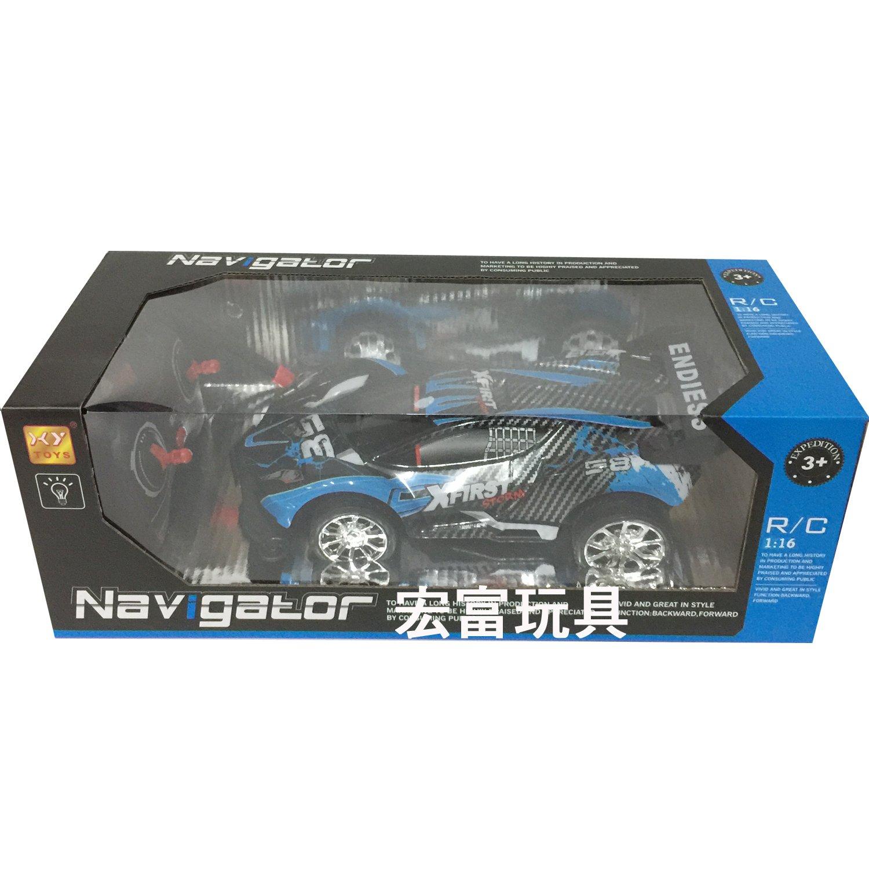 AJ11-23 1:16賽車遙控車 (K2985) 藍