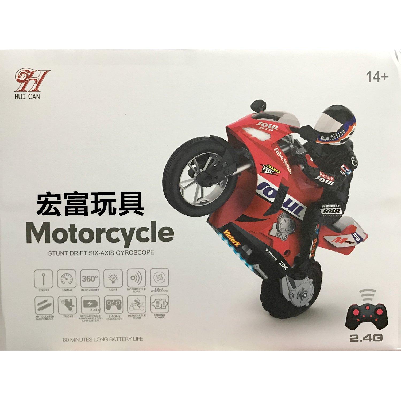 瑪琍歐 2.4G 自平衡特技摩托車【HC-802】