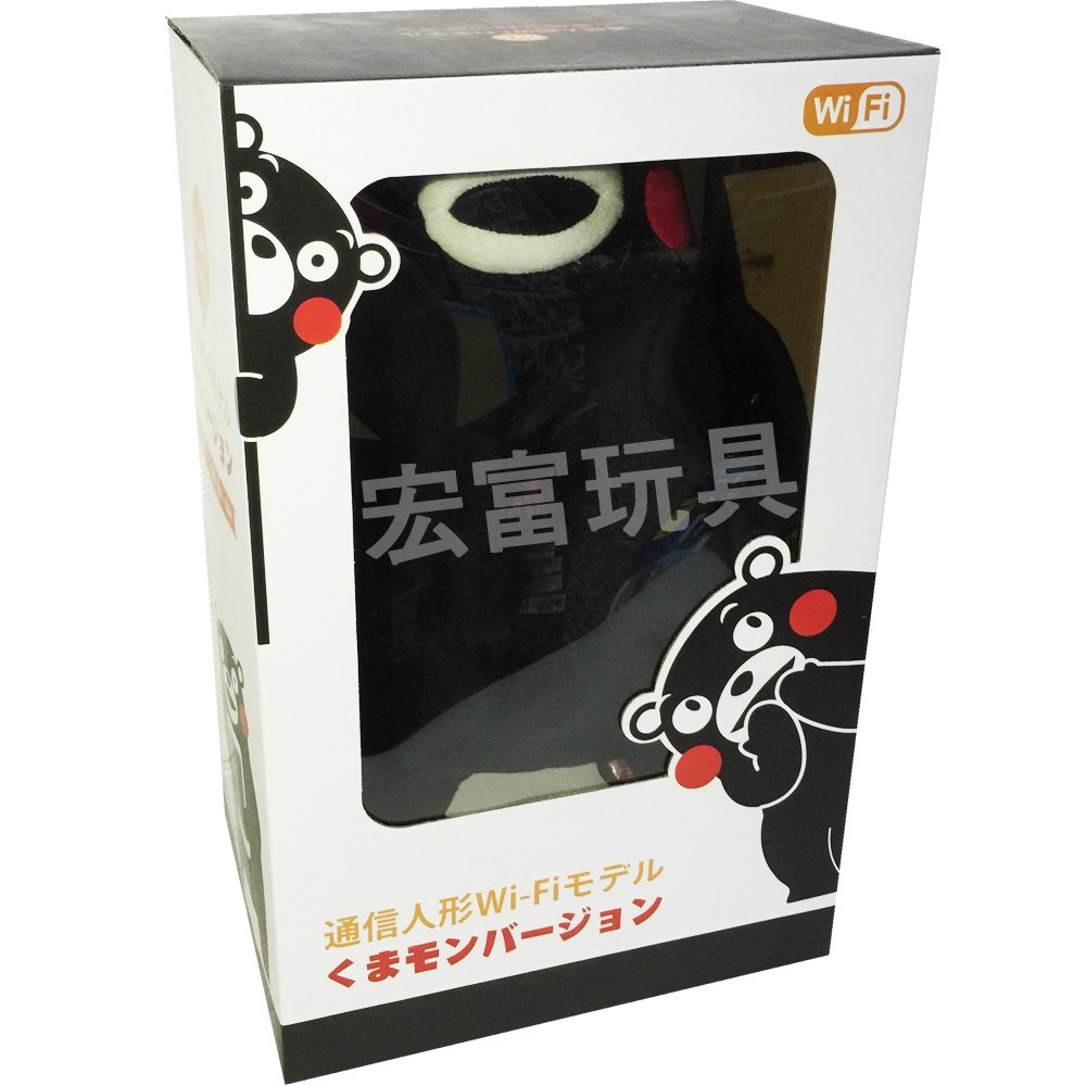 熊本熊 通信人形WIFI (三國語言)