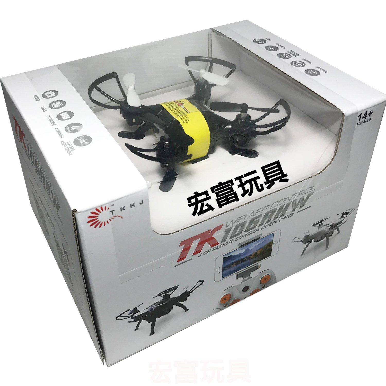 V929 瑪琍歐 2.4G四通道帶六軸陀螺儀飛行器 【顏色隨機出貨】