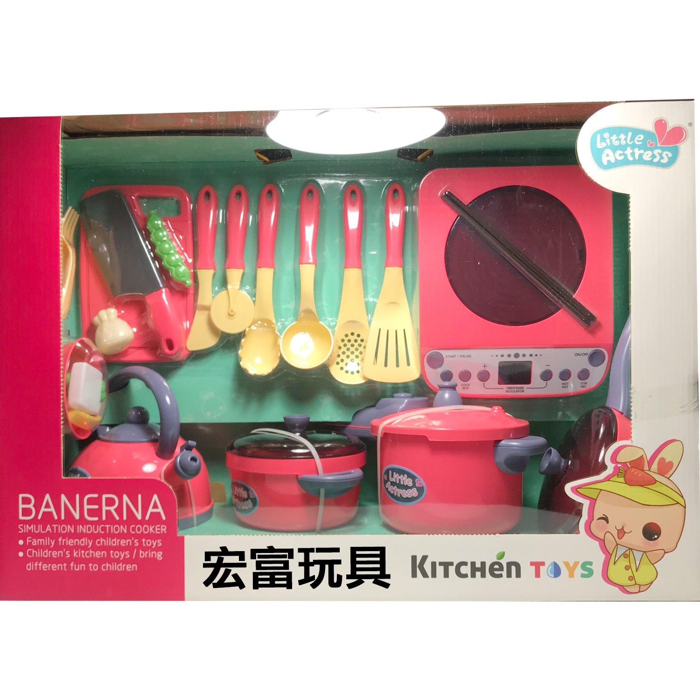 瑪琍歐 電磁爐餐具套裝 【YY6010】